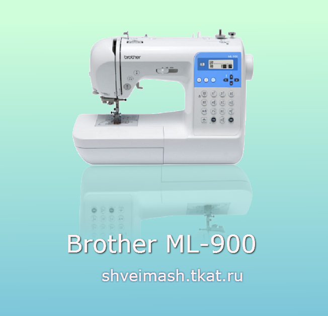 BROTHER ML 900